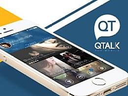 QT mobile concept design