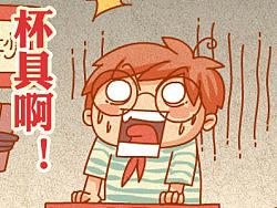 2011新年快乐!趣味定律25条!