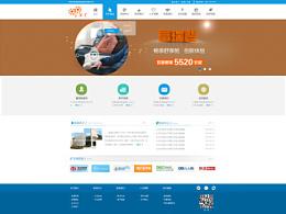 深圳市富瑞登商旅服务有限公司