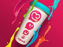 蜜雪冰城 冰淇淋茶饮品牌全案整合营销设计--开启下一代品牌