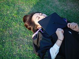 毕业季的夏天