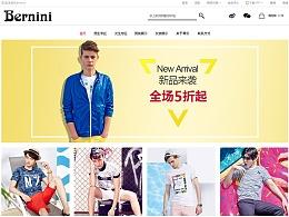 bernini网页设计