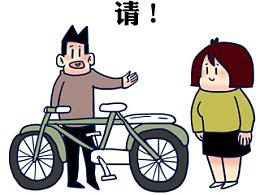 据说每个人心中都有一段关于自行车的童年记忆,温馨又感人。