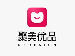 聚美优品-redesign