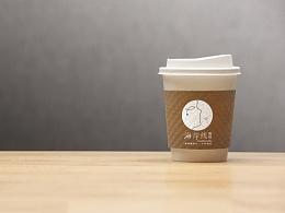 设计小品#海岸线咖啡#
