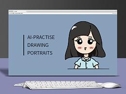 AI画头像