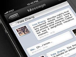 【UI设计】手机短信息界面设计稿practise