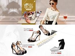 女鞋活动页