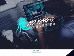 beats商店装修设计
