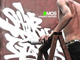 Graffiti就是玩嘛