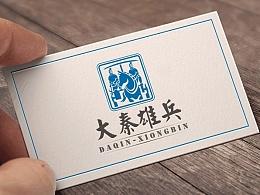 秦朝LOGO 兵马俑logo 马车logo