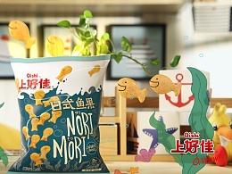 上好佳鱼果定格动画广告,猜猜小鱼是什么做的~
