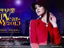 新年明信片  祝贺卡  新年快乐