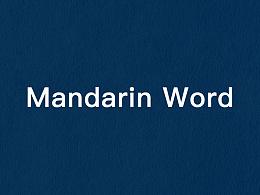 Mandarin Word