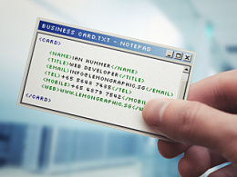 Notepad programmer business card design 名片设计
