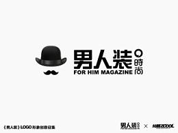 男人帮  图形logo