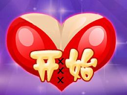2014年制作的一些杂七杂八的游戏