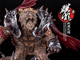 鳄狂三——战魔之魂 (拟人型大鳄龟模型)