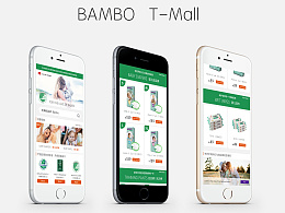 2016bambo旗舰店天猫页面(手机端)