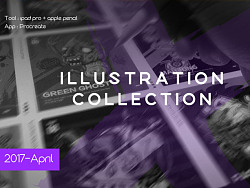 Illustration collection in April