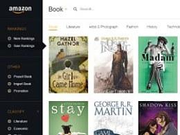 Amazon Book Redesign