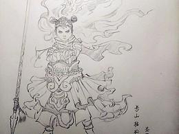 西游妖典(3)