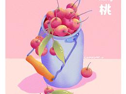 来一份Mojito,画了一组水果