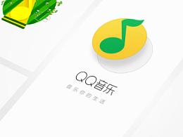 QQ音乐 闪屏Fun起!