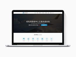 【Ah design】企业门户网站-首页设计