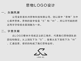 LOGO~设计
