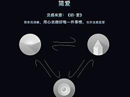 UI-APP图标-移动端