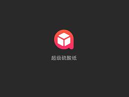 建筑渲染工具软件