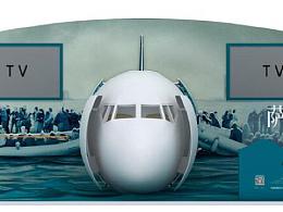 航空飞机模型3D画创意视觉装置,高端原创3D地贴设计