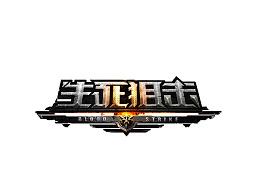 黄晓明代言《生死狙击》网游