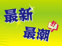星空在线动画广告banner