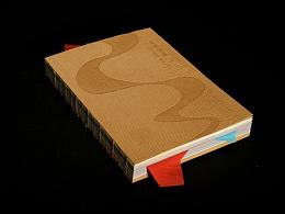 2021德國萊比錫「世界最美的書」張志奇獲獎專訪