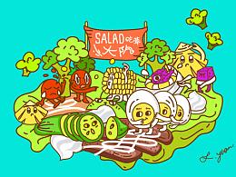 沙拉吃草大队