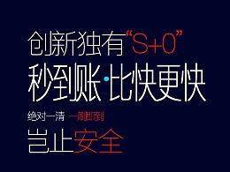 2016作品集之banner