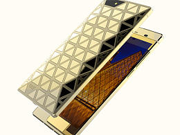 Android Phone - Pyramid