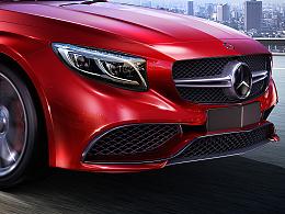 Mercedes benz AMG S63 建模+渲染