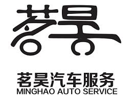 洗车行logo