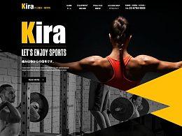健身网页设计