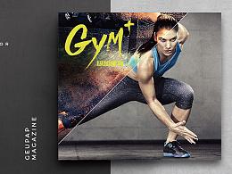 级加健身品牌画册--時与間設計