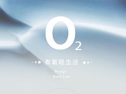 富氧icon