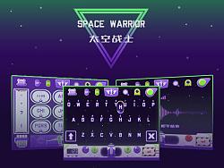 百度输入法皮肤设计-Space Warrior
