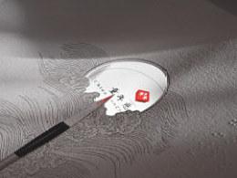 福禄寿禧来设计机构—中国童年慈善会系列宣传品