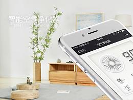 智能空气净化器UI - Design by BeatsAD
