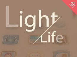 light life【 轻· 生活 】