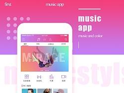 Music-app概念版