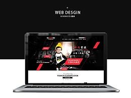 网页设计/电子商务